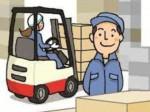 ペット業界のお仕事です!倉庫内作業スタッフ募集!