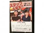 伝説のすた丼屋 町田店でホール・キッチンスタッフ募集中!