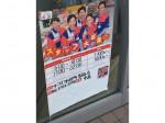 サンクス 浜松町駅前店でアルバイト募集中!