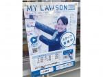 ローソン つくば東新井店でコンビニスタッフ募集中!