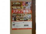 接客・料理好きな方☆麺の茹で方・天ぷらをマスターしたい方