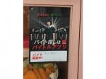 『築地食堂 源ちゃん 神保町店』で飲食店スタッフ募集中!