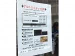 HotelStrixTokyo 池袋西口店でスタッフ募集中!