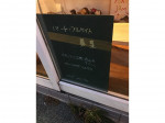 yoko's jam teaでパート・アルバイト募集中!