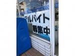 ローソン 三条本町店 コンビニスタッフ募集中!