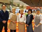 スーパーマーケット ヤオコーで一緒に働きましょう♪