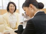 ザ・ゴールド 今治鳥生店にて店舗スタッフ募集中!