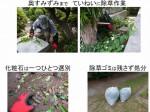 【急募】墓地清掃日給1万円 2~3時間で終了時も日給保証