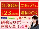 伏見駅4分 嬉しい座り仕事 有名ホテルで英語力が活かせ...