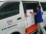 健康と安全を届けよう★[アルバイト]食材のルート配送のお仕事