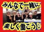四ッ谷鐵一(てついち) 神宮球場店