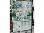 『セブンイレブン 梅田曽根崎新地2丁目店』で働きませんか?