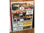 ◆接客・調理スキルアップ◆居酒屋でホール・キッチン募集中!