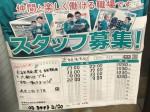 セブン-イレブン 港区三田5丁目店