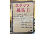 shop 無 神戸三宮センター街店