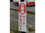 昭和の屋台村 うまい門横丁