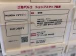 MOUSSY(マウジー)広島パルコ店