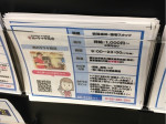 肉のヤマキ商店 東浦店