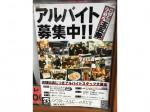 煮干しラーメン 玉五郎 神戸元町店