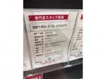 アプレレクール(apreslescours)ゆめタウン広島店
