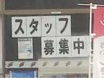 セブン‐イレブン 刈谷野田町店