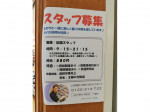 tutuanna(チュチュアンナ) ららぽーと甲子園店