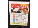 そじ坊 大井町イトーヨーカドー店