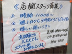 武膳 神田小川町店