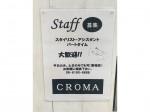 CROMA(クロマ)