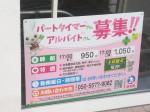 西松屋 緑橋店