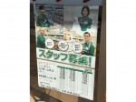 セブン-イレブン 名古屋塩釜口2丁目店
