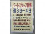 hair design cozy room(コージー ルーム)