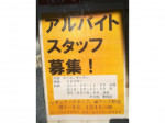 UMIYA CAFE west point(ウミヤカフェウェストポイント)