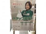 セブン-イレブン 大阪下新庄2丁目店