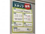 asnas exp-b(アズナスエクスプレス・ビー) 西九条店