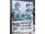 セブン-イレブン  加古川山ノ越店