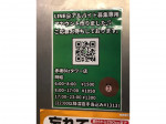 セブン-イレブン 赤坂Bizタワー店