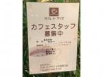 CAFE de CRIE(カフェ・ド・クリエ) 小手指南口店
