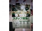 セブン-イレブン 川崎市電通り店