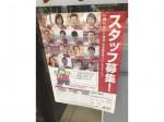 セブン-イレブン 名古屋丸の内2丁目店