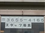 せらび江戸川