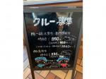 マクドナルド 11号川内店