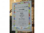 MELROSE claire(メルローズクレール) イオンモール川口前川店