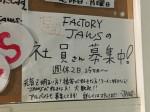 麺FACTORY JAWS(ジョーズ)