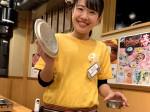 大阪焼肉・ホルモン ふたご 柏店