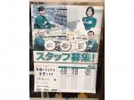 セブン-イレブン 相模大野四丁目店