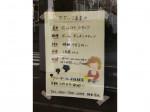 カフェ珈琲新鮮館 東林間本店
