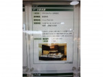 和・洋菓子舗 日影茶屋 ルミネ荻窪店