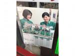 セブン-イレブン 調布仙川駅南店