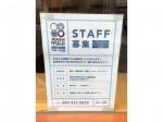 WASH & FOLD(ウォッシュ&フォールド) 広島幟町店
